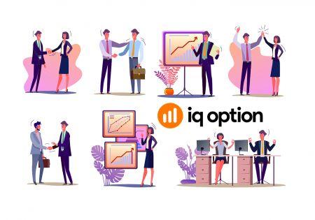 Affiliate Program से कैसे जुड़ें और IQ Option में भागीदार कैसे बनें?