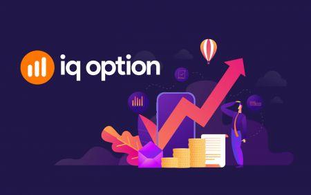 द्विआधारी विकल्प का व्यापार कैसे करें और IQ Option से पैसे कैसे निकालें?