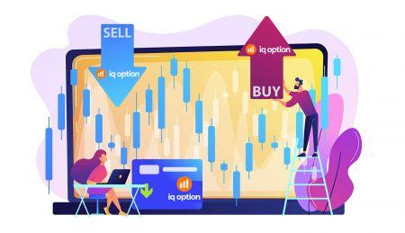 IQ Option पर डिजिटल विकल्पों का पंजीकरण और व्यापार कैसे करें