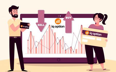 IQ Option पर साइन अप और पैसे कैसे जमा करें