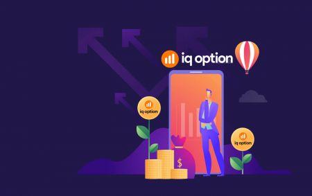 IQ Option पर द्विआधारी विकल्प जमा और व्यापार कैसे करें