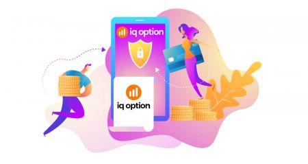 IQ Option पर पंजीकरण और पैसे कैसे निकालें