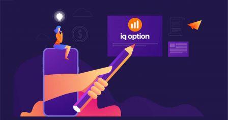 खाता कैसे बनाएं और IQ Option के साथ रजिस्टर करें